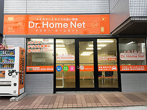 神奈川厚木店イメージ