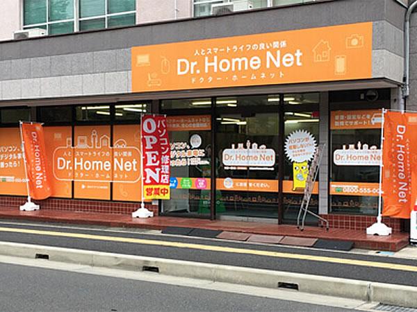 千葉中央店イメージ