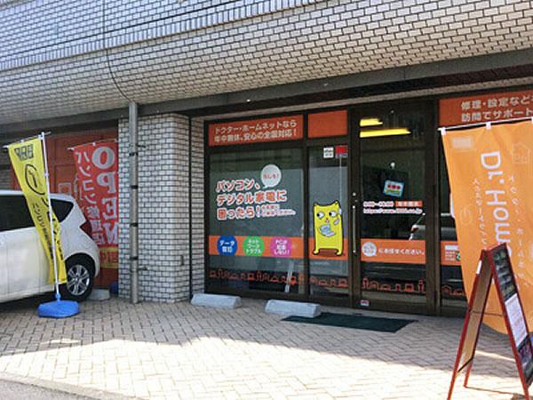 広島店イメージ
