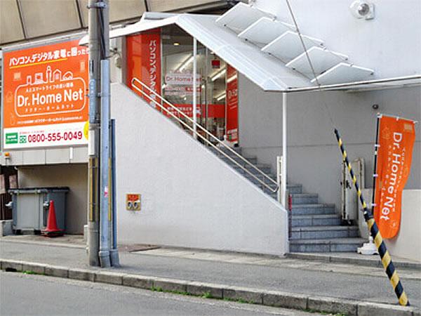 神戸店イメージ