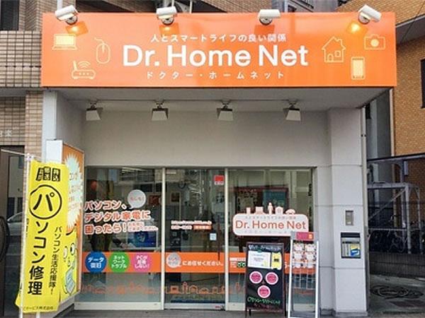 横浜六角橋店イメージ