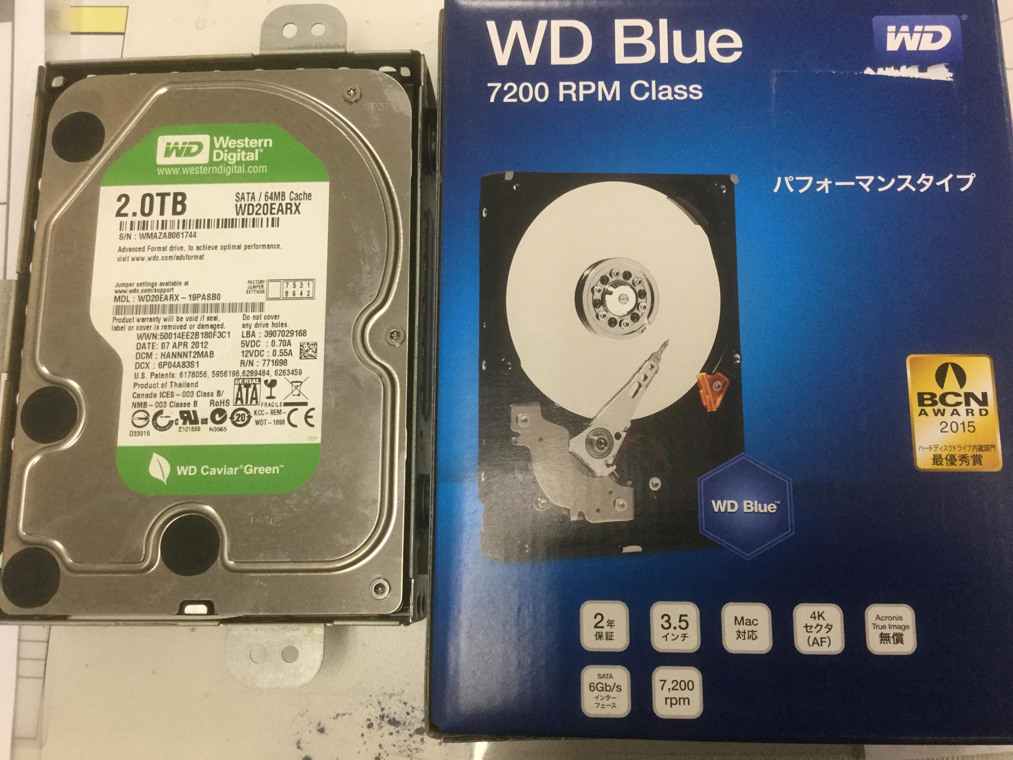広島県広島市のHDD交換とリカバリ/NEC Windows 7のイメージ