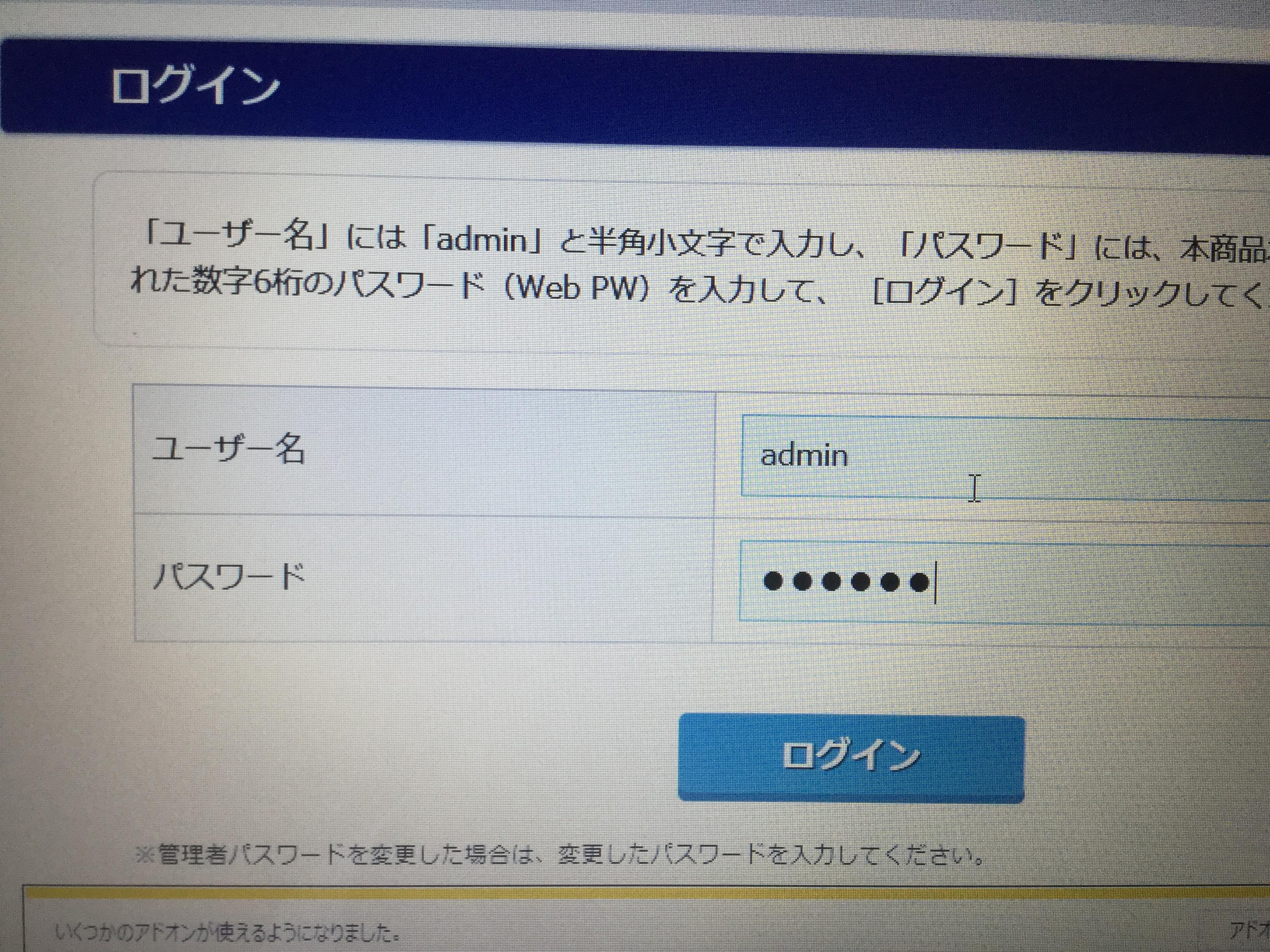 広島県広島市 ノートパソコンの初期設定/NEC Windows 8.1/8のイメージ