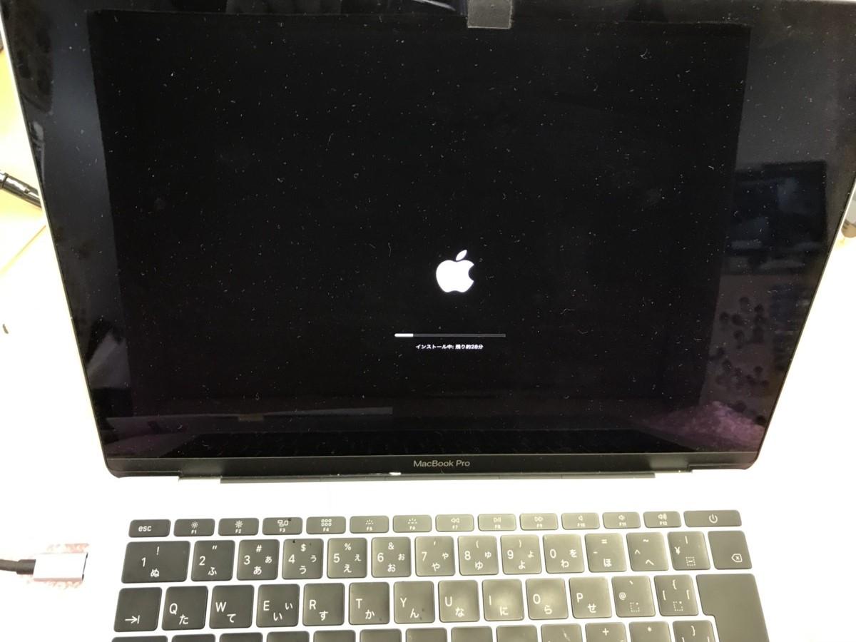 東京都世田谷区 ノートパソコンが起動しない/Apple Mac OS Xのイメージ