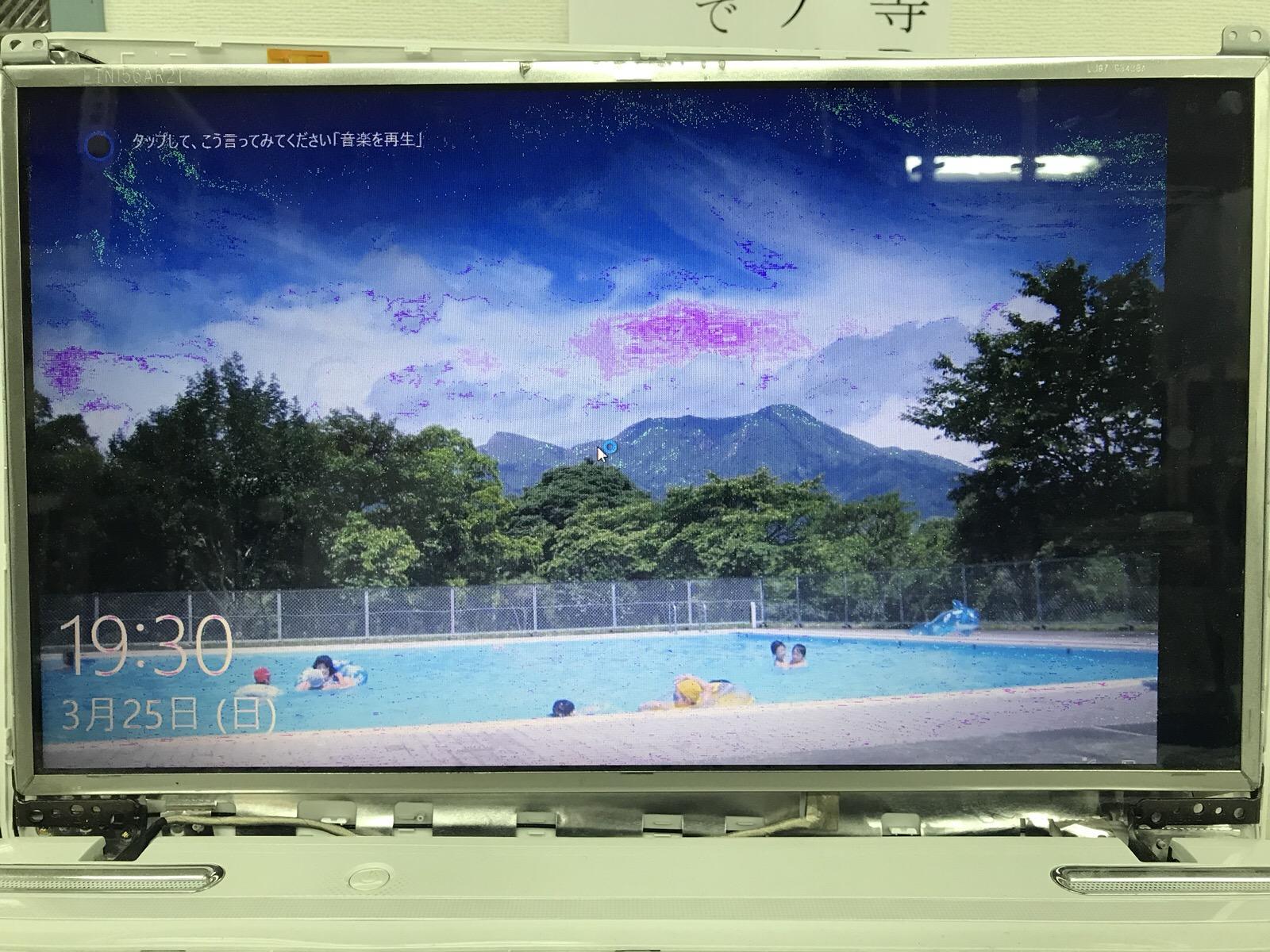 福岡県福岡市 ノートパソコンの液晶パネルの交換/東芝 Windows 10のイメージ