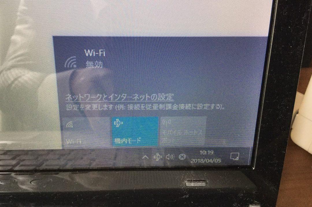 奈良県生駒市 ノートパソコンのインターネットトラブル/NEC Windows 10のイメージ