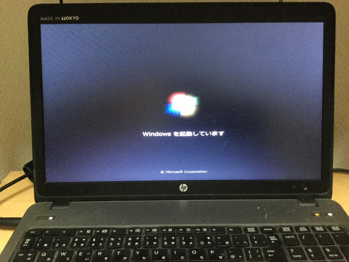 東京都練馬区 ノートパソコンのインターネットトラブル/HP(ヒューレット・パッカード) Windows 7のイメージ