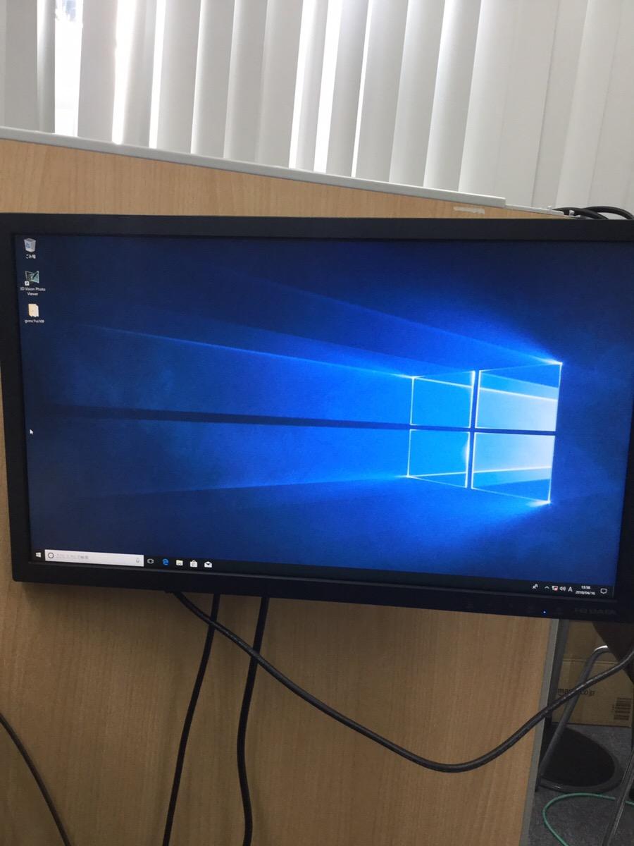 愛知県 デスクトップパソコンの画面が切れる/マウスコンピューター Windows 10のイメージ