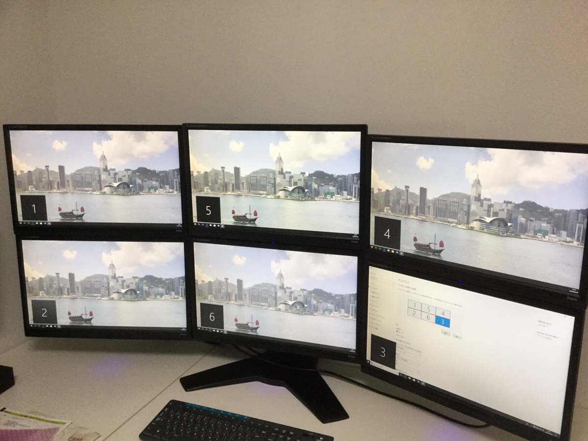 愛知県稲沢市 引越し後のパソコンの設置・設定サポート(マルチモニター)/自作PC(BTO) Windows 10のイメージ