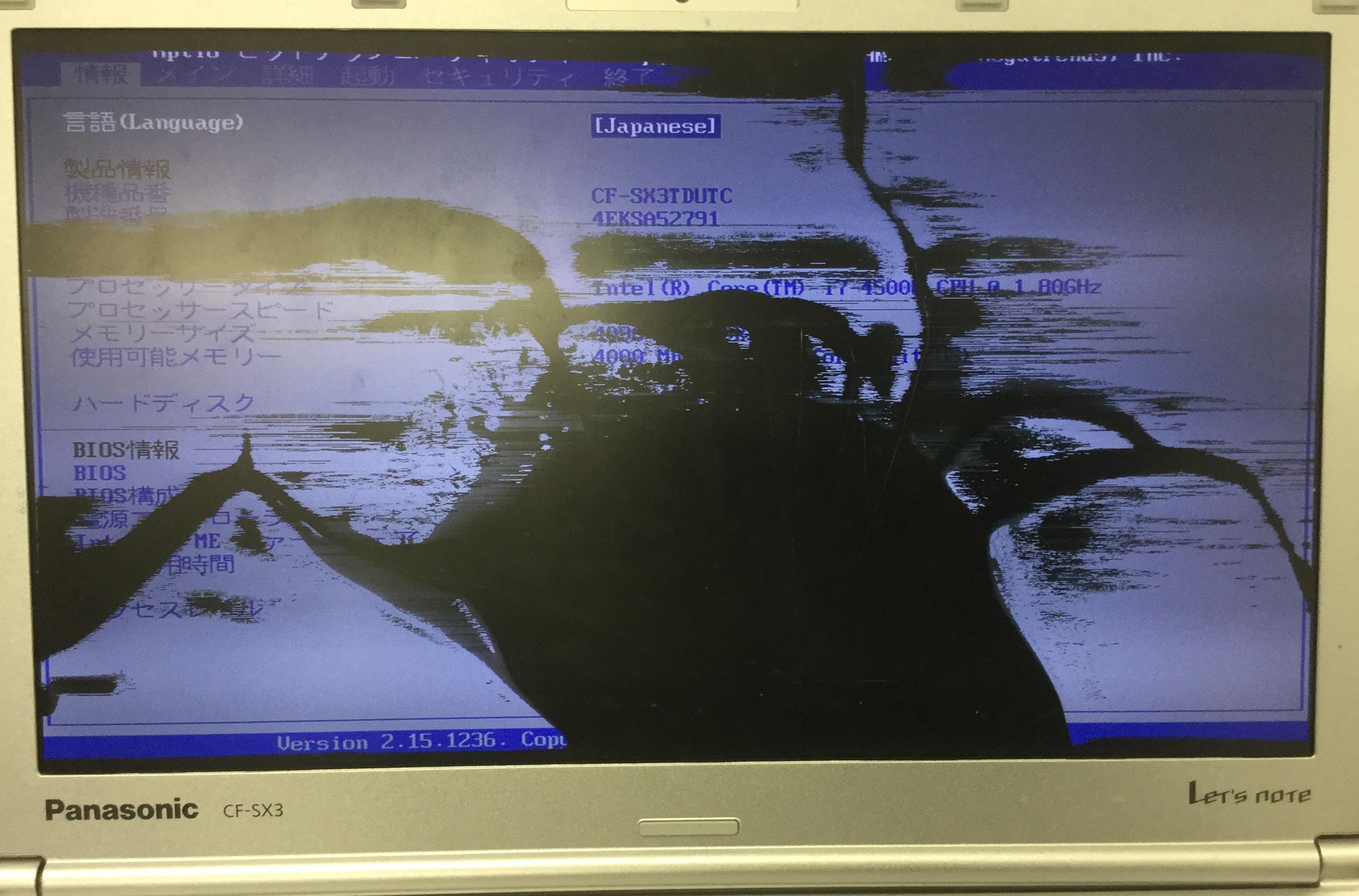 大阪府羽曳野市 ノートパソコンの液晶割れ/富士通 Windows 8.1/8のイメージ