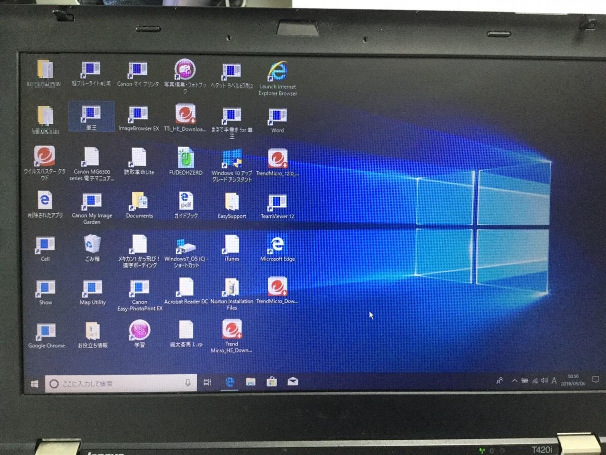 大阪府東大阪市 ノートパソコンのデータ復旧/レノボ Windows 7のイメージ
