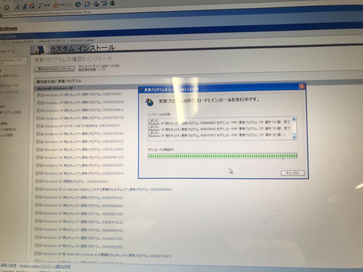 広島県広島市 ノートパソコン ログイン後フリーズする/DELL(デル) Windows XPのイメージ