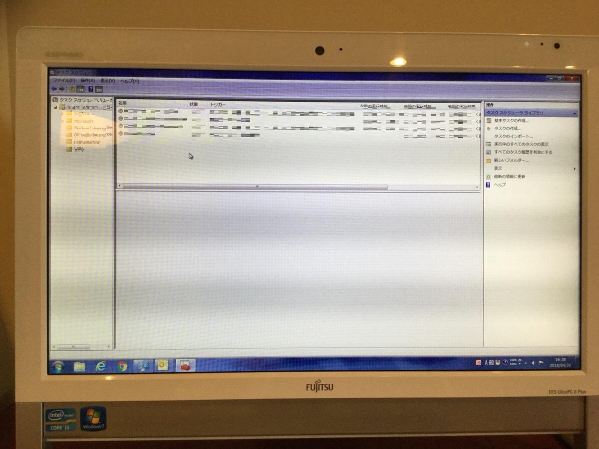 京都府京都市 デスクトップパソコンのメール送受信トラブル/NEC Windows 7のイメージ