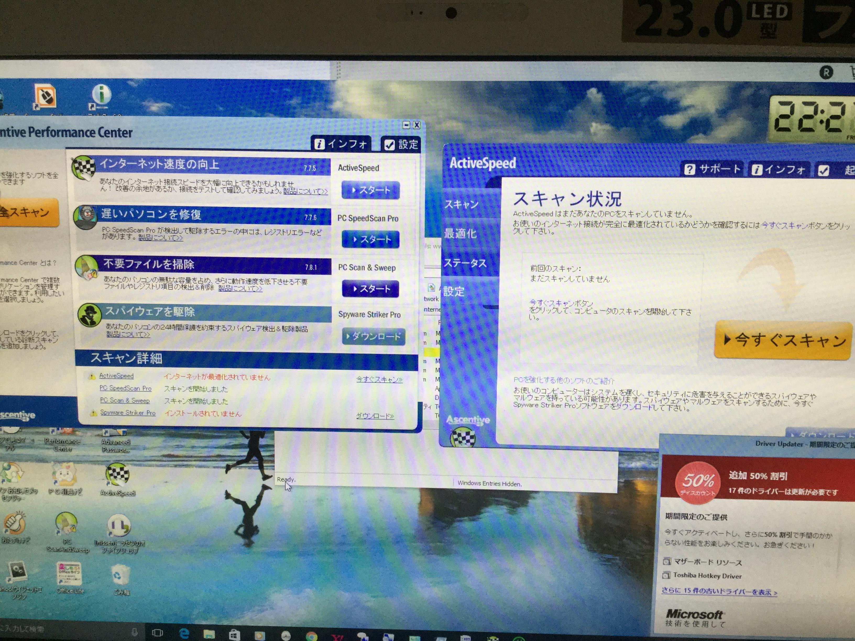 広島県広島市 デスクトップパソコンでパスワードが入力できない/東芝 Windows 10のイメージ