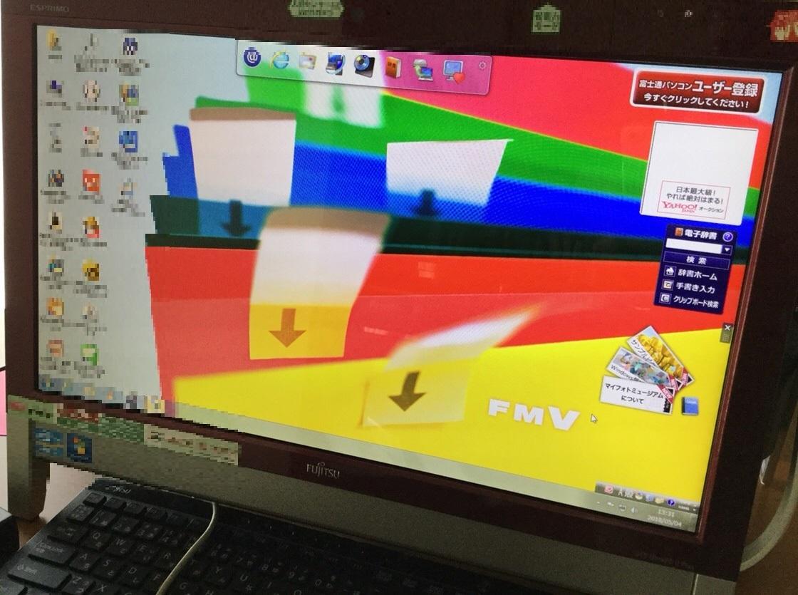 神奈川県横須賀市 デスクトップパソコンが正常に起動しない/富士通 Windows 10のイメージ