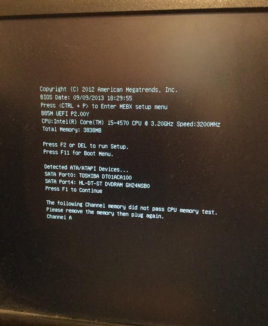 広島県広島市中区 デスクトップパソコンが起動しない/自作PC(BTO) Windows 7のイメージ