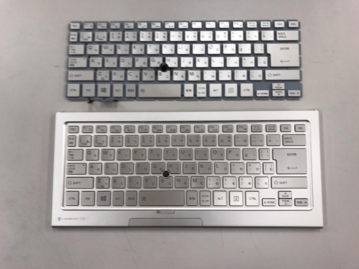 京都府京都市北区 ノートパソコンのキーボード不具合/東芝 Windows 10のイメージ