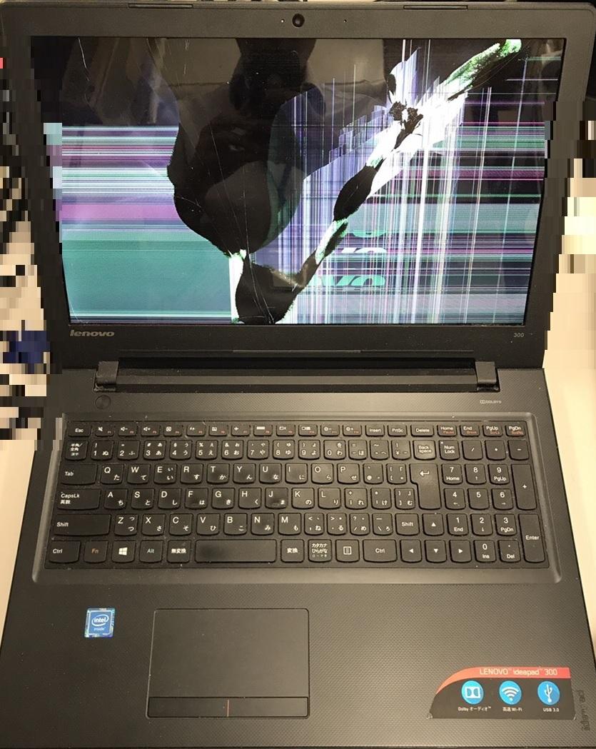 京都府城陽市 ノートパソコンの液晶関連トラブル/レノボ Windows 10のイメージ