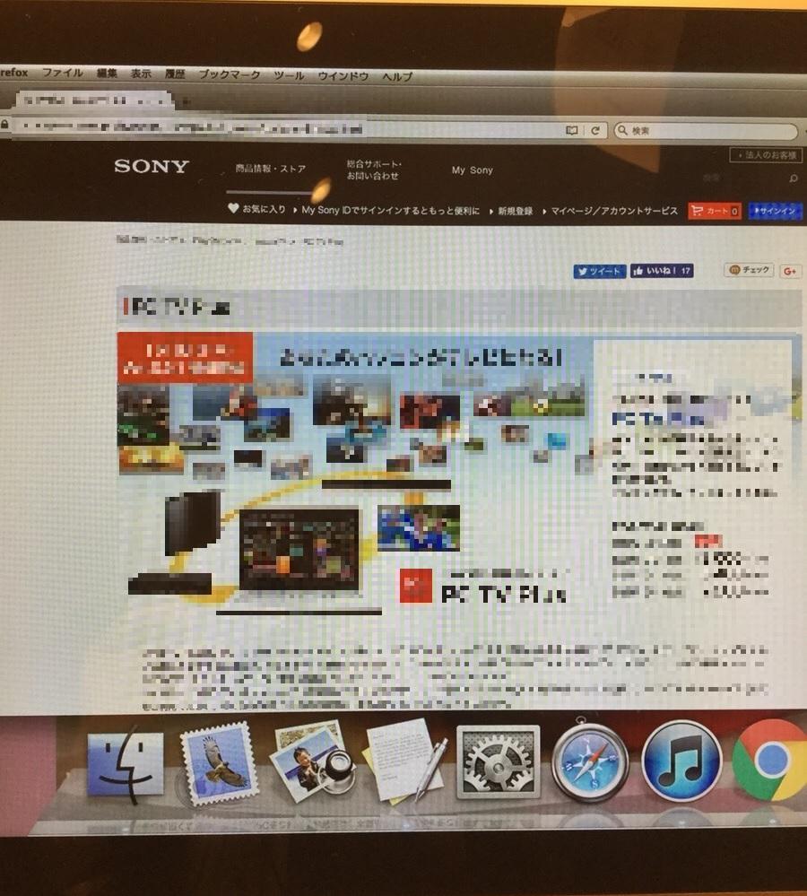 神奈川県横浜市青葉区 デスクトップパソコンのインターネットトラブル/Apple Mac OS Xのイメージ