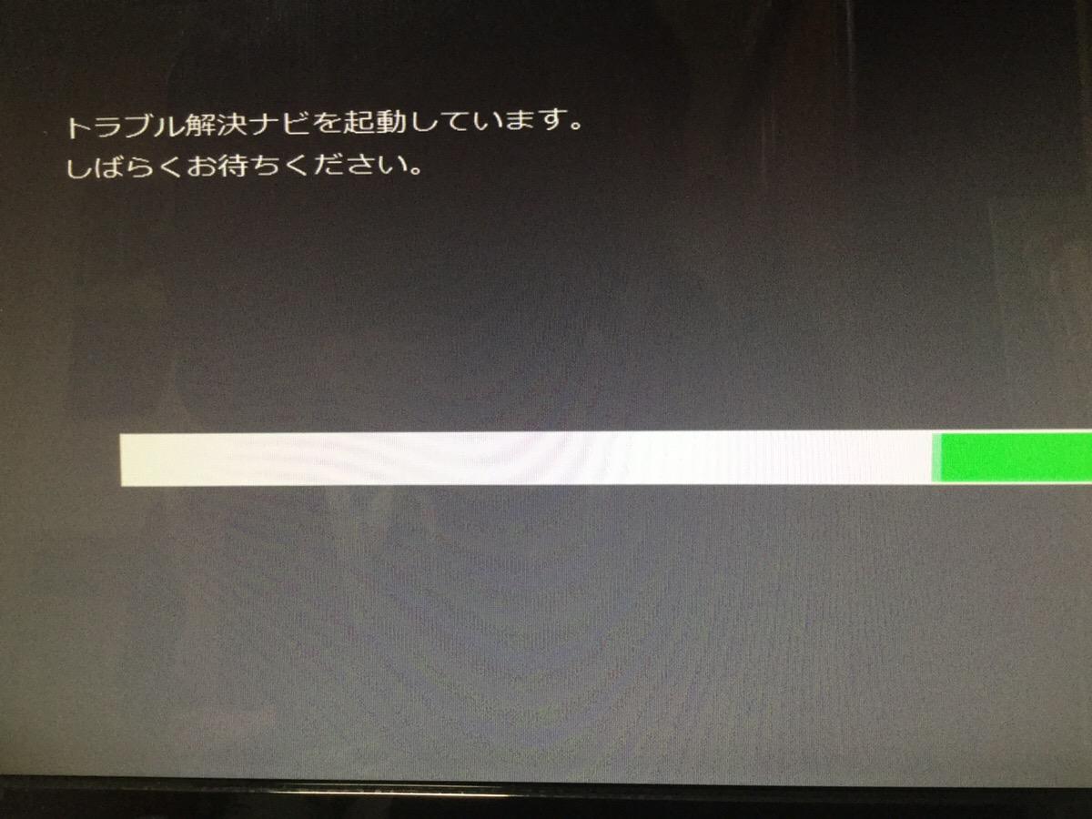 埼玉県さいたま市大宮区 デスクトップパソコンが起動しない/富士通 Windows 8.1/8のイメージ