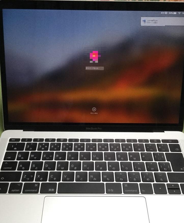 京都府京都市山科区 ノートパソコンがログインできない/Apple Mac OS Xのイメージ