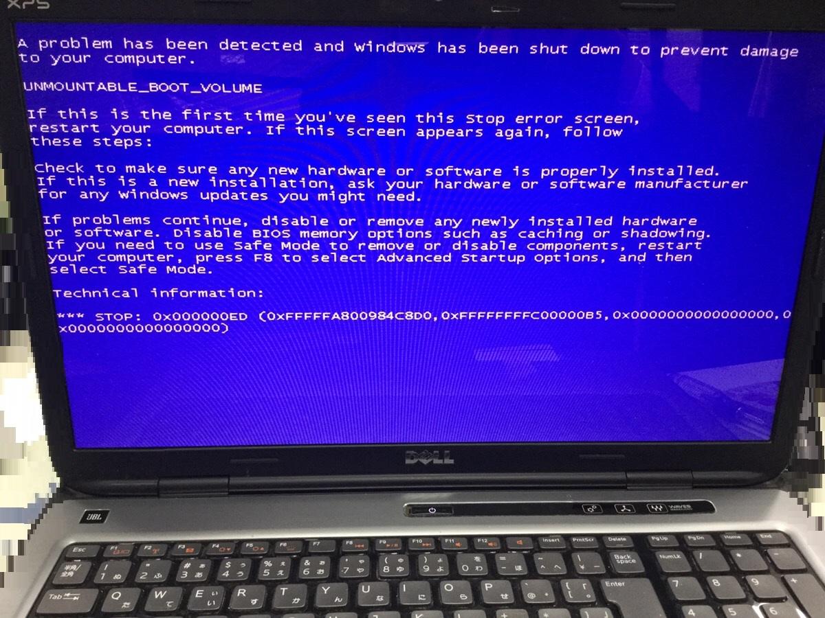 埼玉県さいたま市南区 ノートパソコンが起動しない/DELL(デル) Windows 7のイメージ