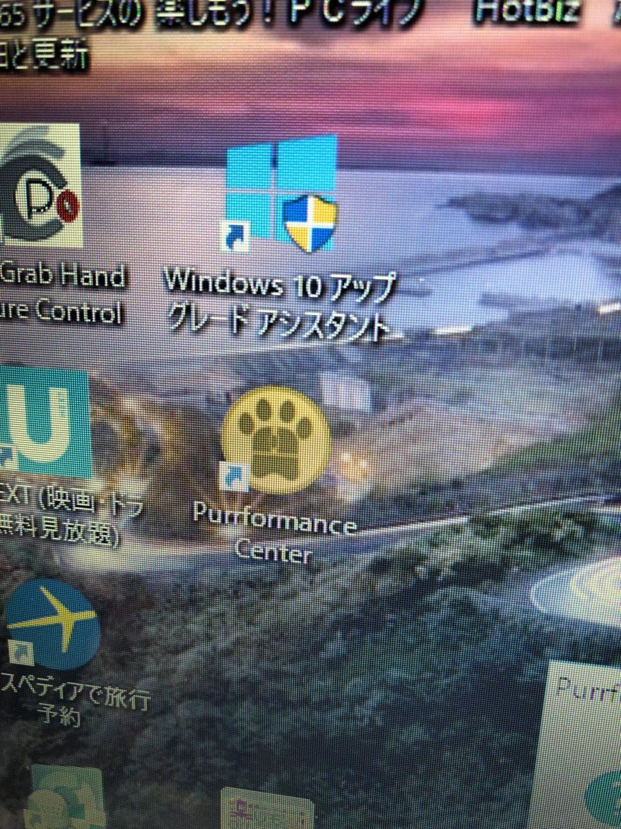北海道札幌市南区 デスクトップパソコンが起動しない/Apple Power Macのイメージ