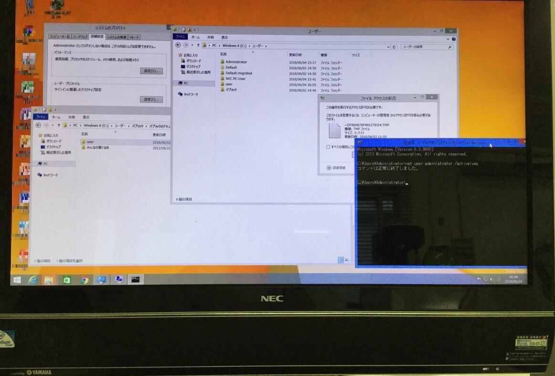 兵庫県神戸市灘区 デスクトップパソコンが起動しない/NEC Windows 8.1/8のイメージ