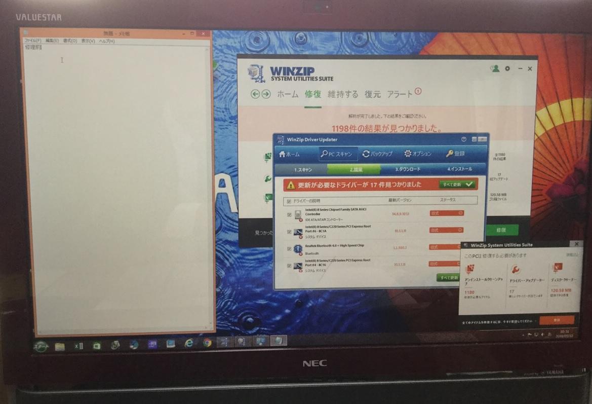 千葉県千葉市緑区 デスクトップパソコンのメールトラブル、周辺機器の設定/NEC Windows 8.1/8のイメージ