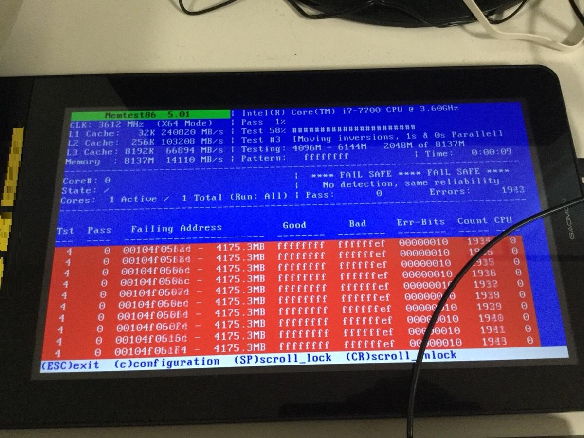 東京都調布市 デスクトップパソコン メモリ破損のメッセージが表示され動作不良が起こっている/メーカー不明 Windows 10のイメージ