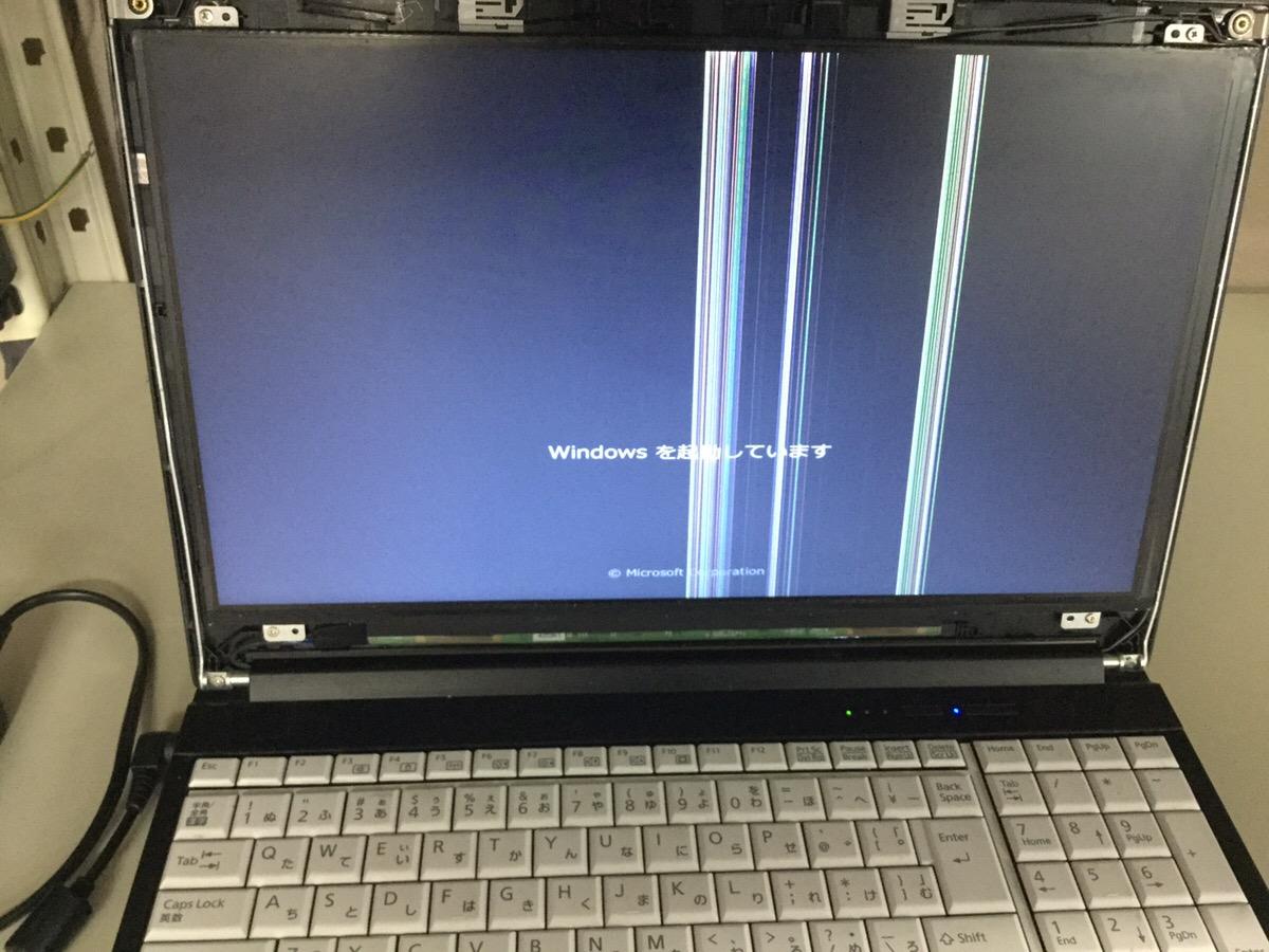 東京都町田市 ノートパソコンの液晶関連トラブル/富士通 Windows 7のイメージ