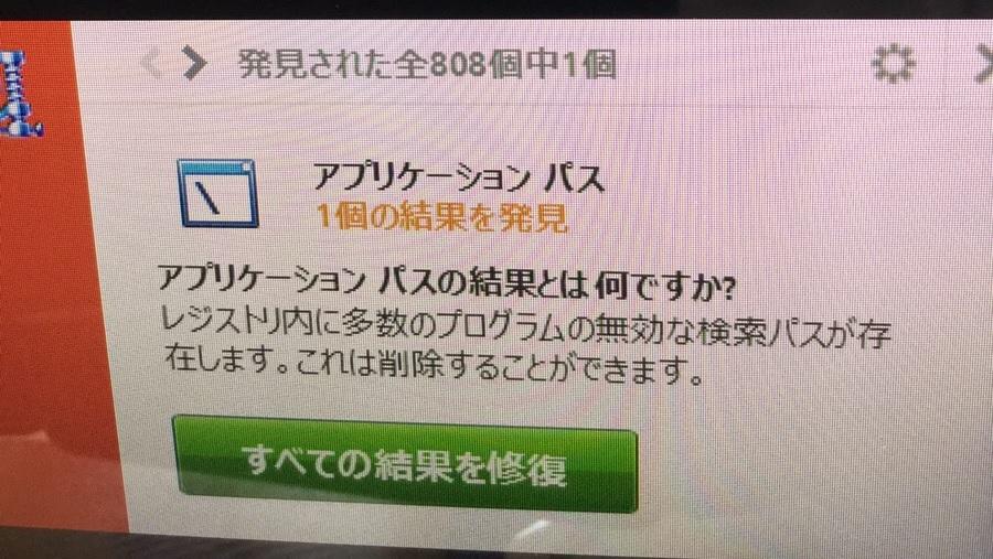 北海道札幌市厚別区 デスクトップパソコンでメールが使用できない/NEC Windows 10のイメージ