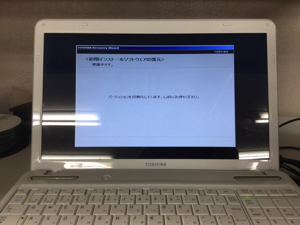 神奈川県相模原市南区 ノートパソコンにメッセージが表示される/東芝 Windows 7のイメージ
