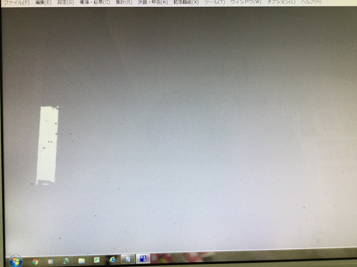 千葉県市原市 デスクトップパソコンのソフト関連トラブル/NEC Windows 7のイメージ
