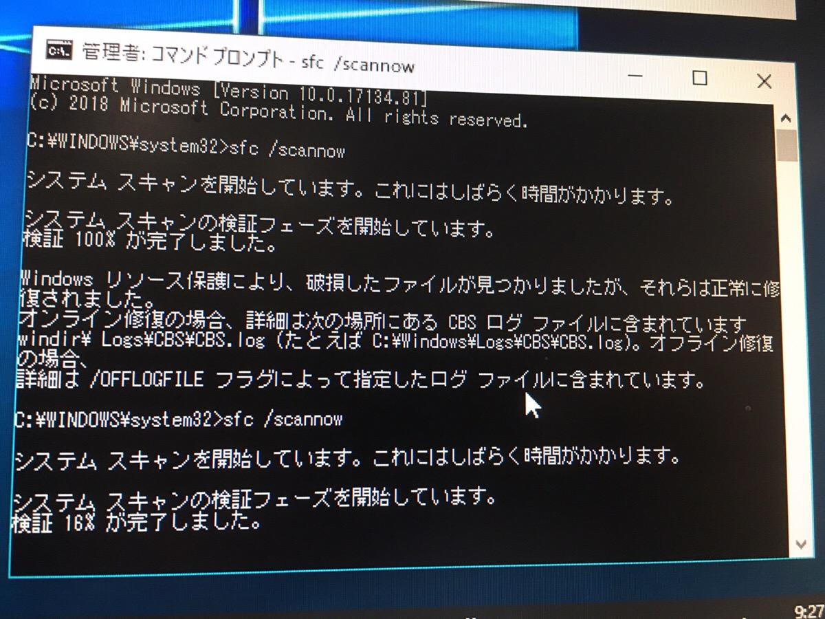 東京都国分寺市 デスクトップパソコンが起動しない/HP(ヒューレット・パッカード) Windows 10のイメージ