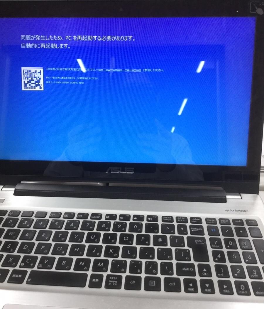 埼玉県川口市 ノートパソコンが起動しない/ASUS Windows 10のイメージ