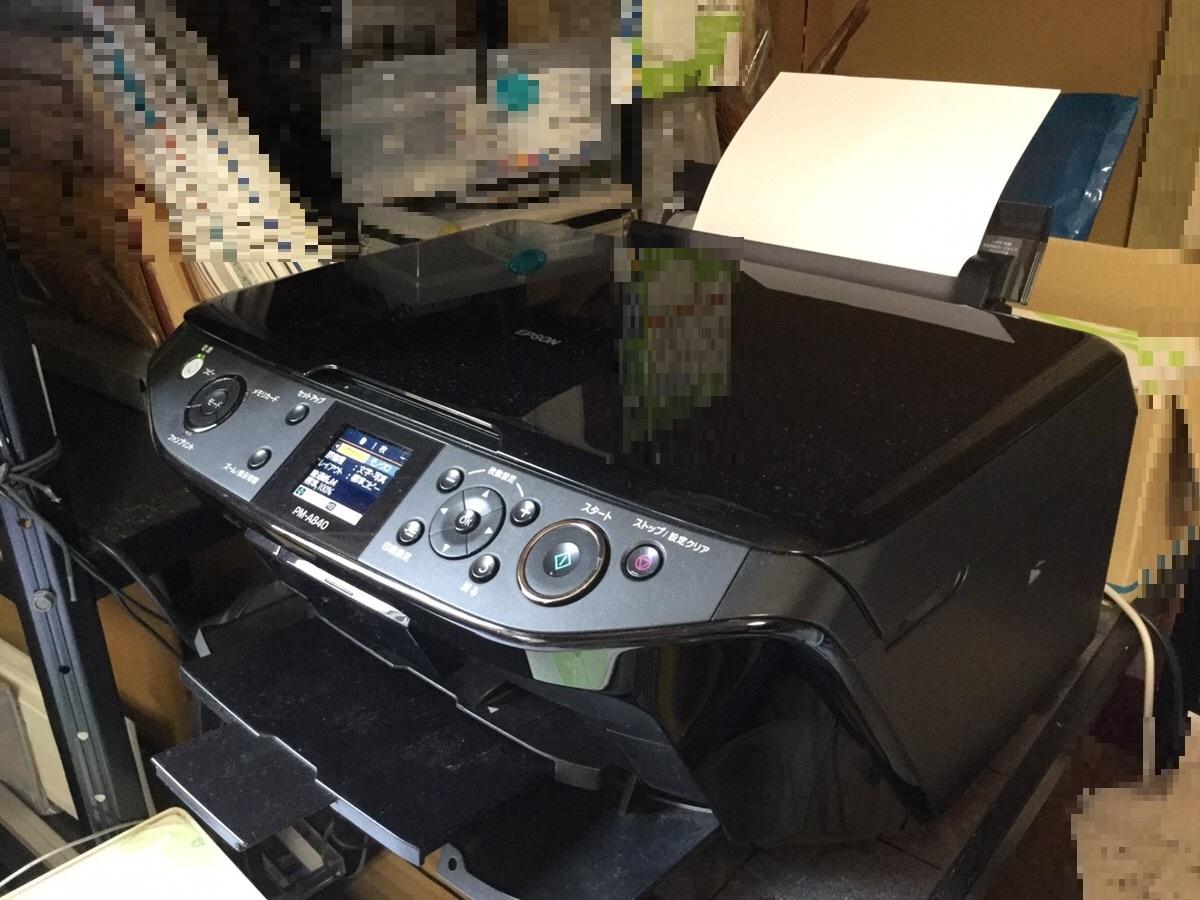 京都府宇治市 ノートパソコンの周辺機器トラブル/東芝 Windows 10のイメージ