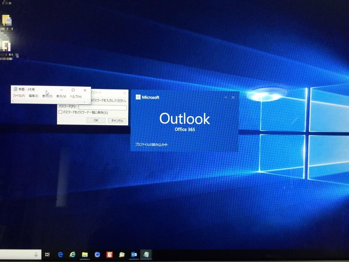 大阪府豊中市 デスクトップパソコンのメール関連トラブル/NEC Windows 10のイメージ