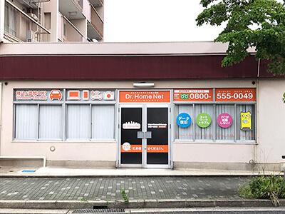 名古屋店イメージ