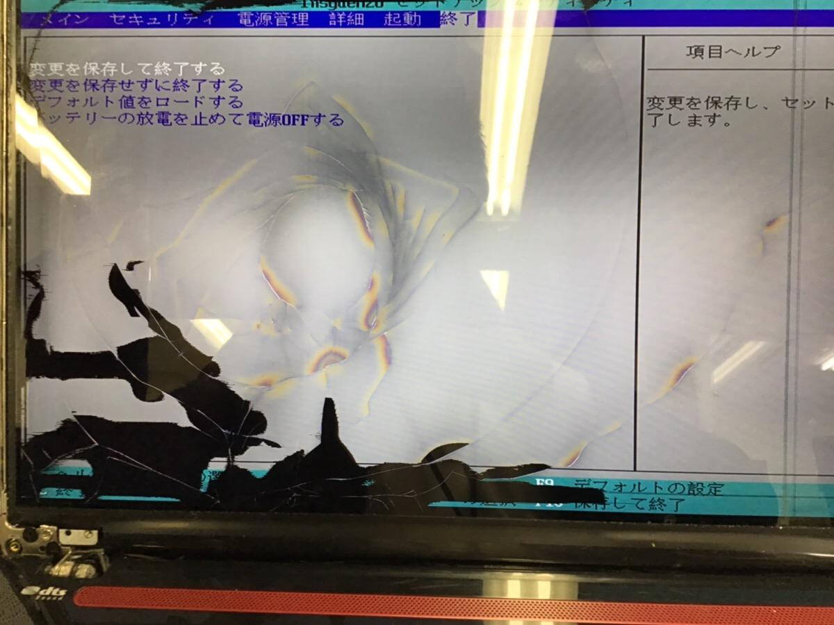 佐賀県神埼郡吉野ヶ里町 ノートパソコンの液晶が割れて画面がつかない/東芝 Windows 10のイメージ