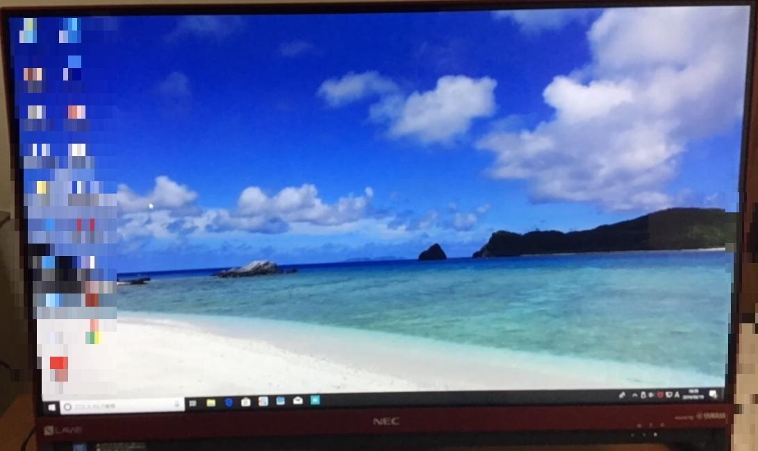神奈川県横浜市保土ケ谷区 デスクトップパソコンが正常に起動しない/NEC Windows 10のイメージ