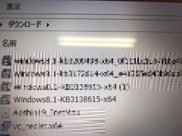 東京都武蔵野市 ノートパソコン ソフトの起動ができない/東芝 Windows 8.1/8のイメージ