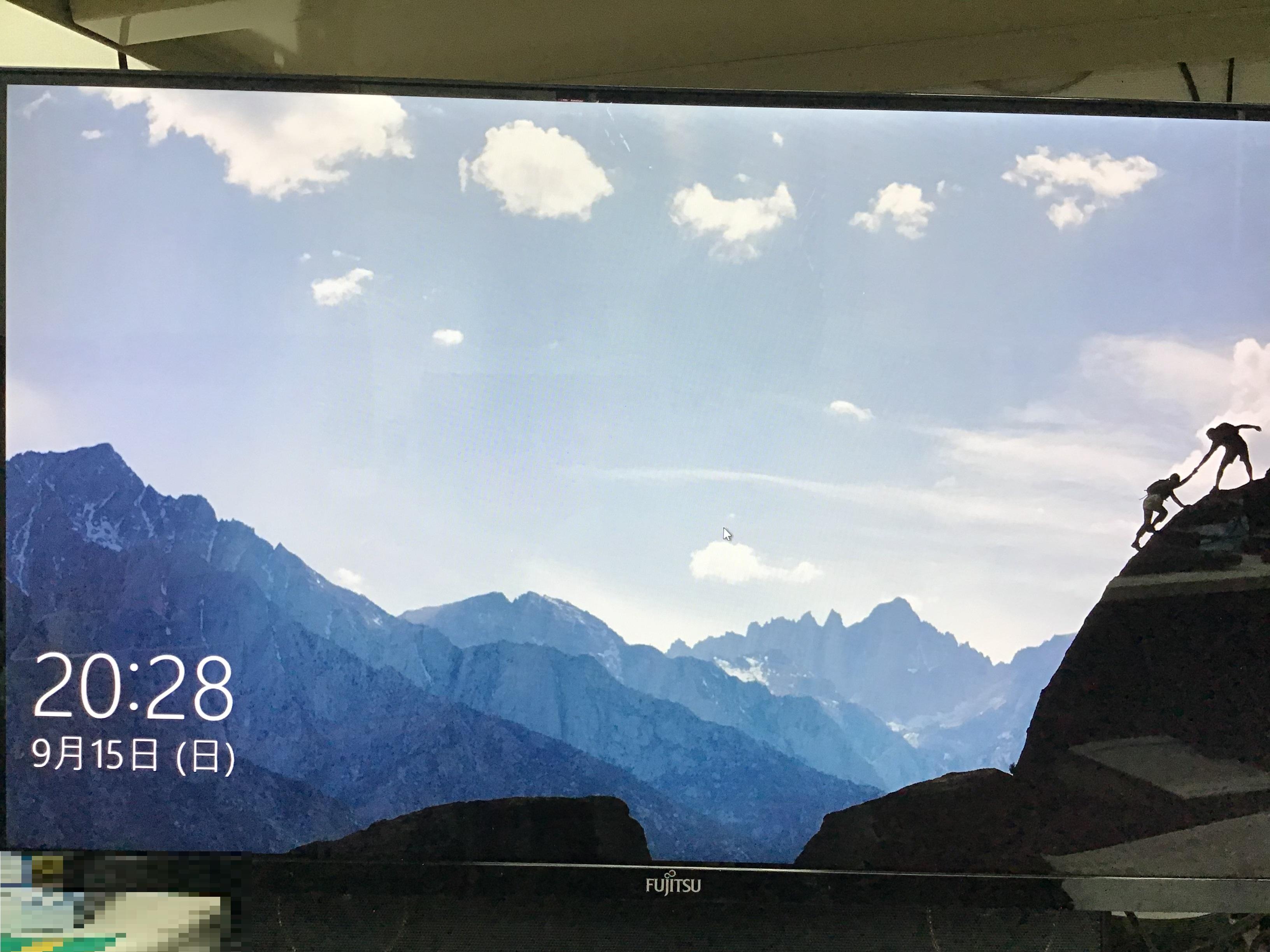 福岡県福岡市中央区 デスクトップパソコンが起動しない/富士通 Windows 10のイメージ