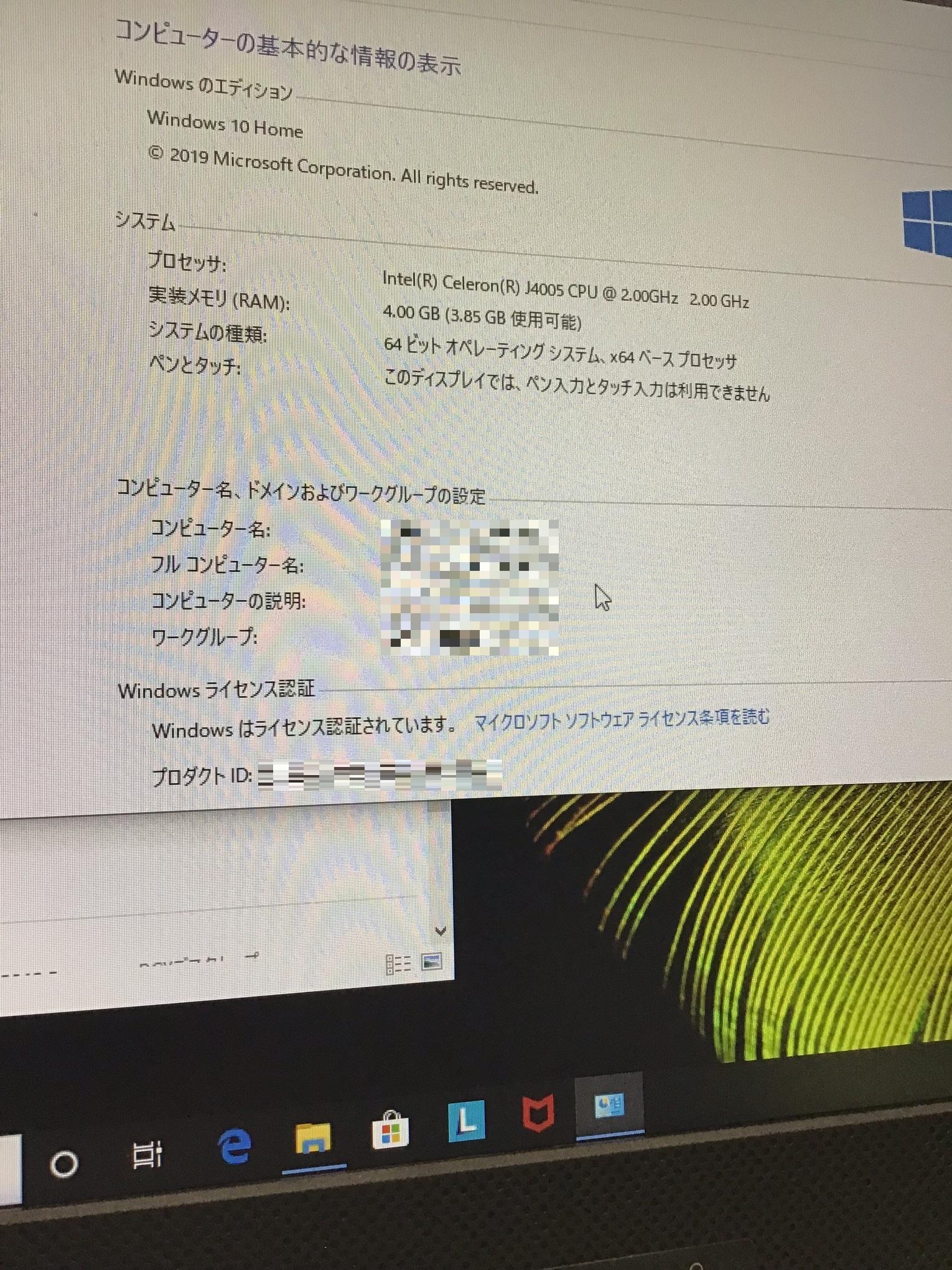 東京都北区 デスクトップパソコンの買い替えと設定/レノボ Windows 10のイメージ