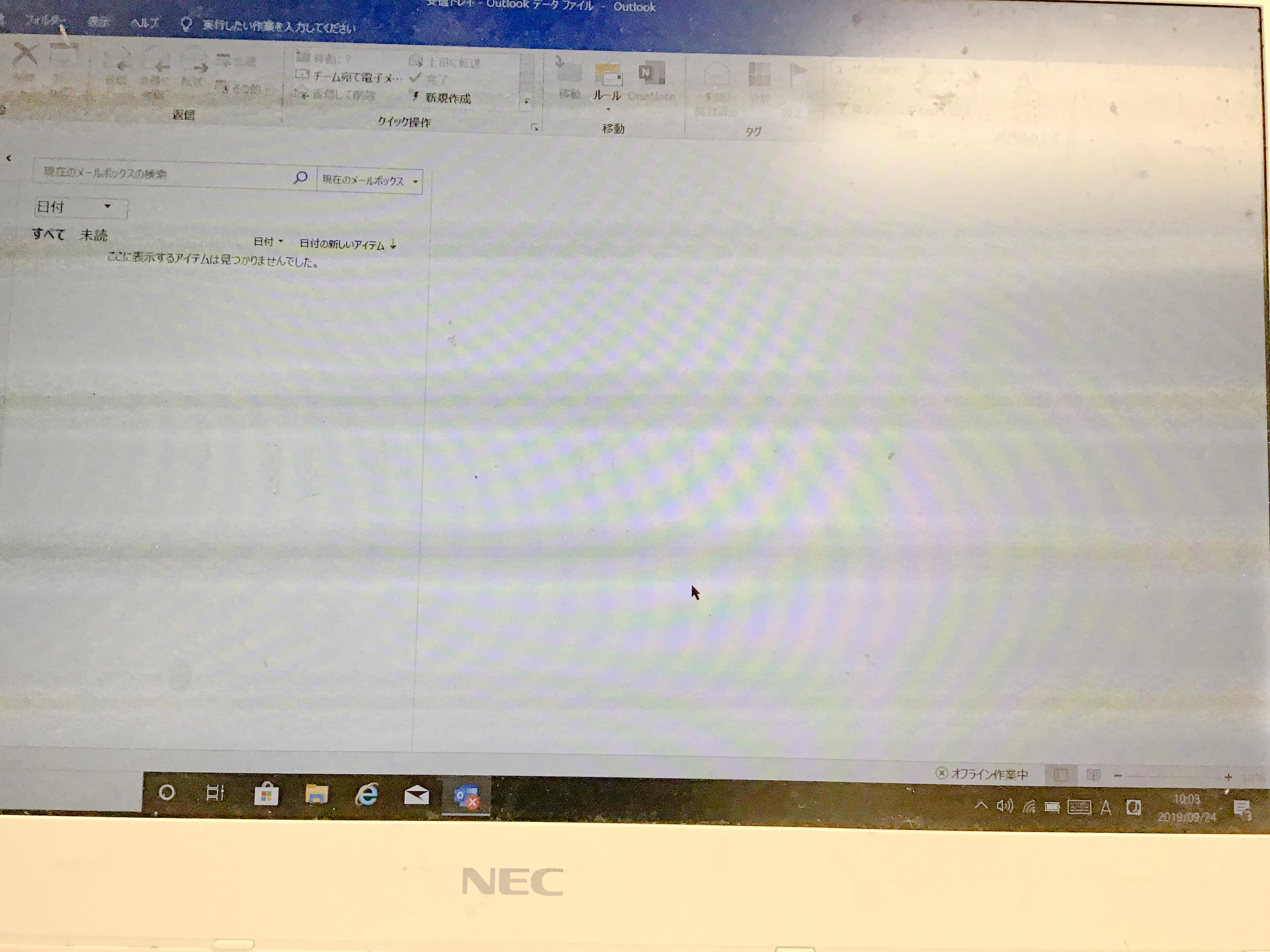 兵庫県神戸市長田区 ノートパソコン メールが受信できない/NEC Windows 10のイメージ