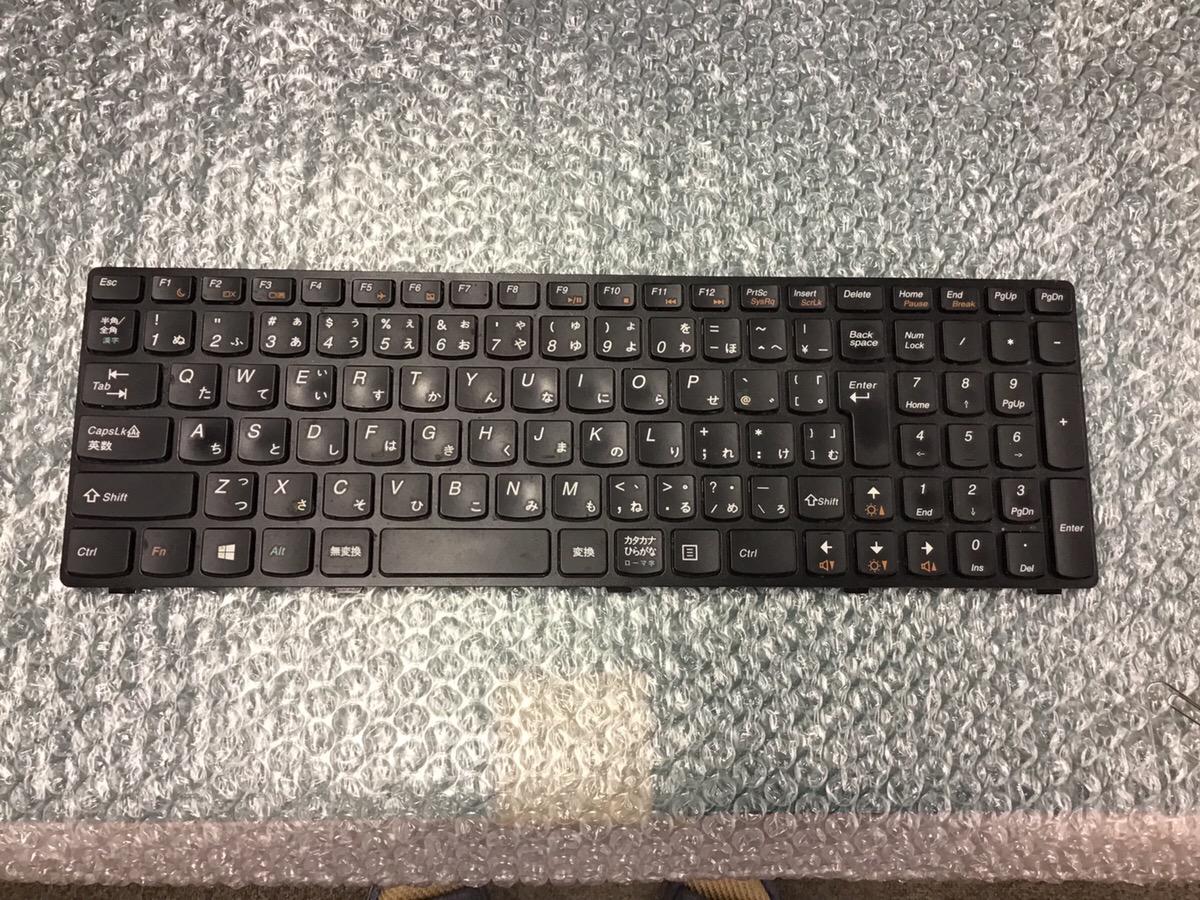 大阪府交野市 ノートパソコンのキーボード不具合/レノボ Windows 8.1/8のイメージ