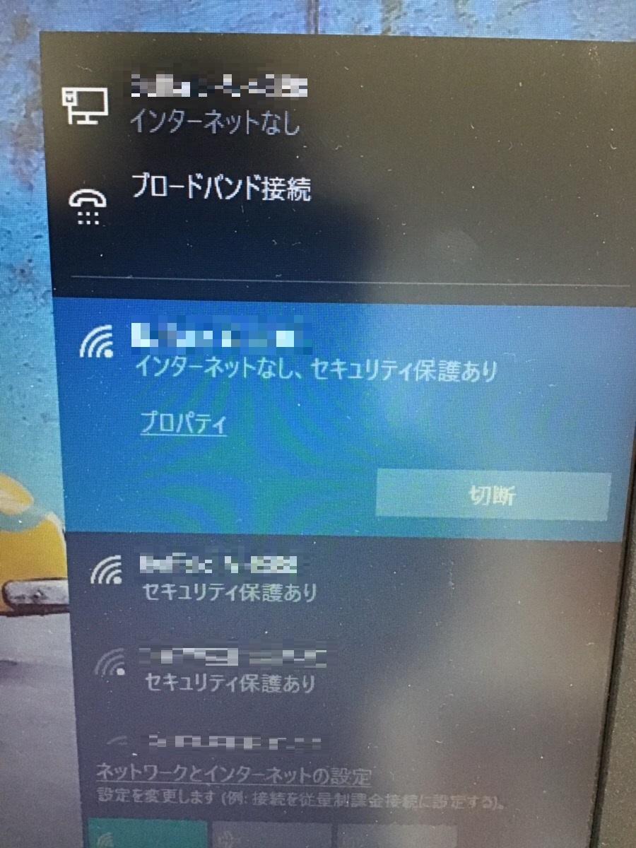 大阪府大阪市住吉区 ノートパソコンがインターネットにつながらない/レノボ Windows 10のイメージ