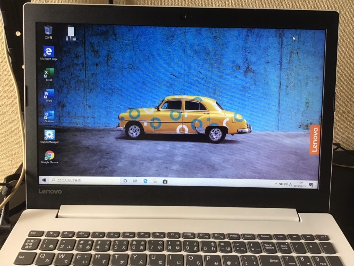 東京都江東区 ノートパソコンの初期設定をしてほしい/レノボ Windows 10のイメージ