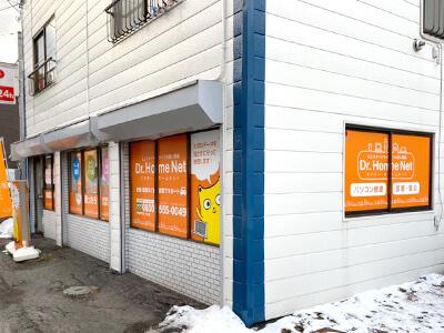 札幌店イメージ