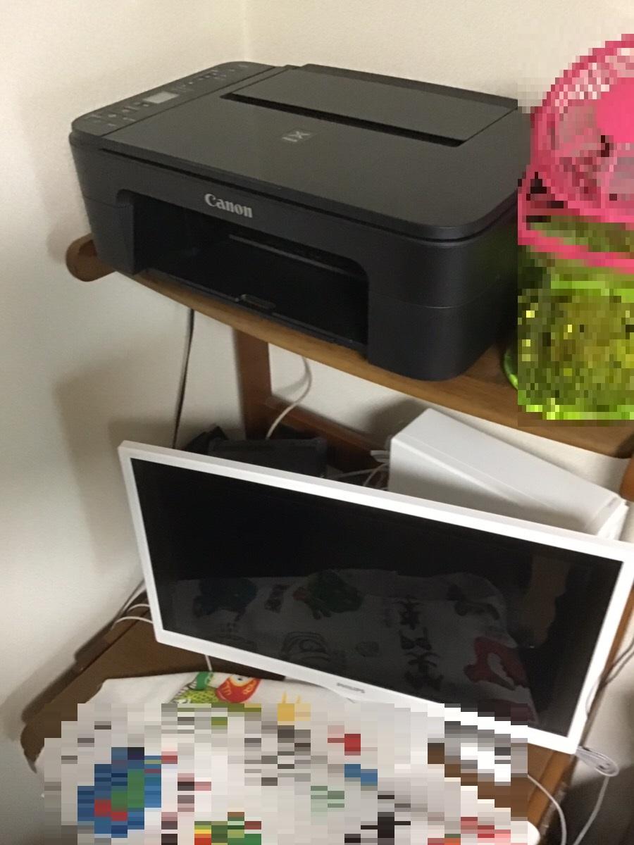 東京都江戸川区 ノートパソコンの買い換え/NEC Windows 10のイメージ